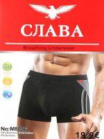 Трусы-боксеры СЛАВА 48-54 №M8006