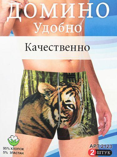 Трусы-боксеры ДОМИНО 48-54 №2123